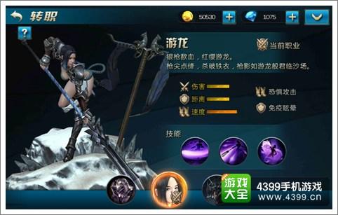 九龙战安卓版22日测试开启 九龙战安卓版下载