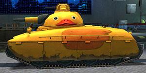 3D坦克争霸大黄鸭