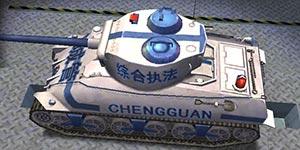 3D坦克争霸城市猎人