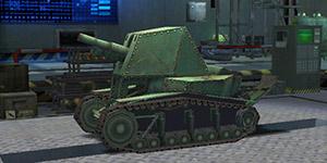 3D坦克争霸重型火炮su18