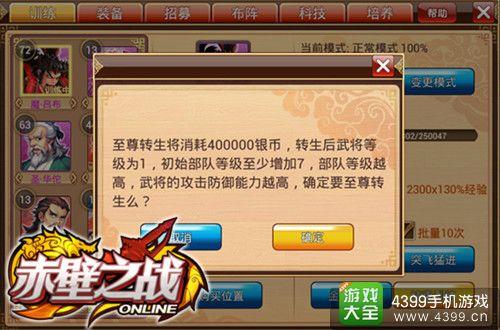 亚洲必赢网址 29