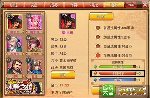 亚洲必赢网址 31