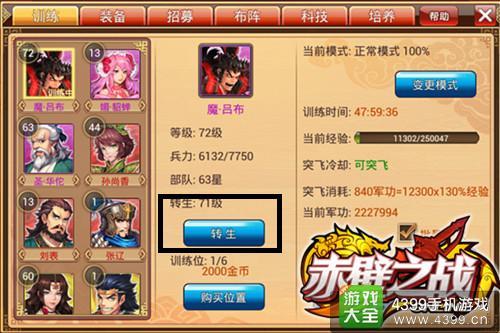 亚洲必赢网址 28