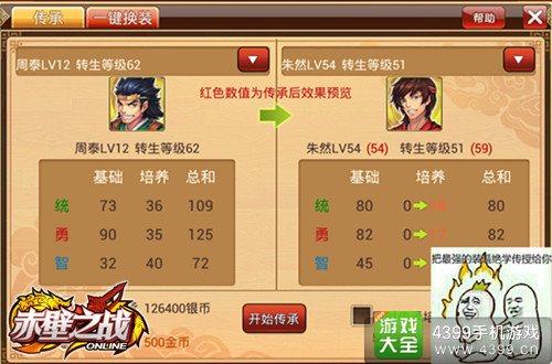 亚洲必赢网址 33