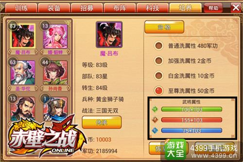 亚洲必赢网址 32