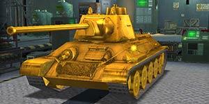3D坦克争霸黄金T34