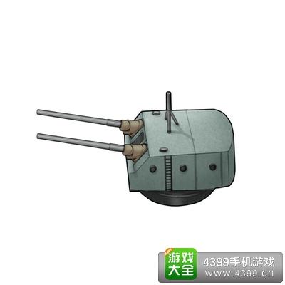 战舰少女J国15.2厘米连装炮