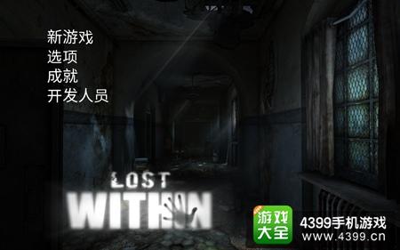 《迷失自我》游戏介绍