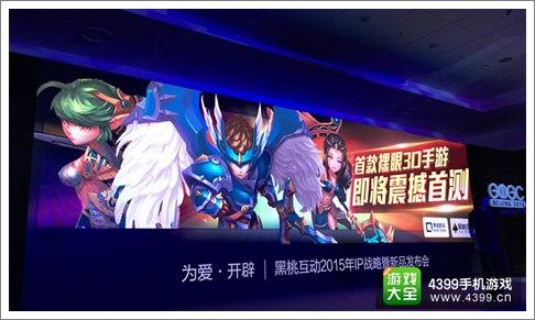 龙骑士系列新品