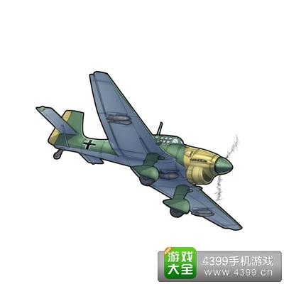 战舰少女Ju87C斯图卡