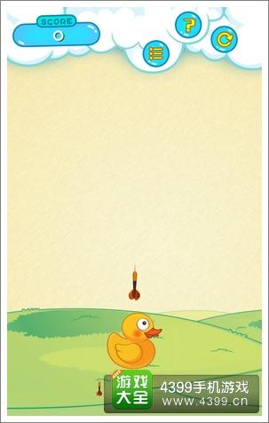 逗比小黄鸭好玩吗