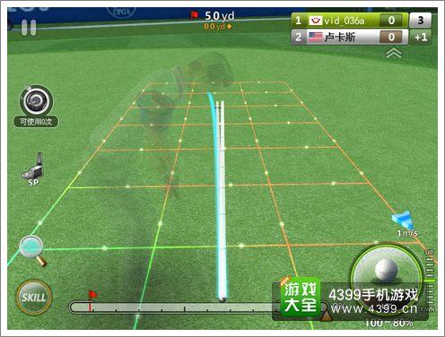 高尔夫之星进洞挑战