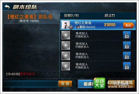 九龙战铸铁成兵玩法详解 升级装备的最快捷径