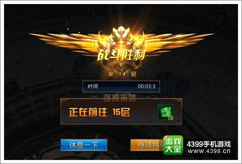 九龙战铜雀驱邪玩法详解 无尽爬塔挑战巅峰