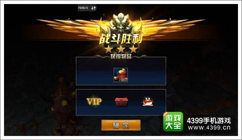 九龙战如何快速刷金币 点石成金玩法详解