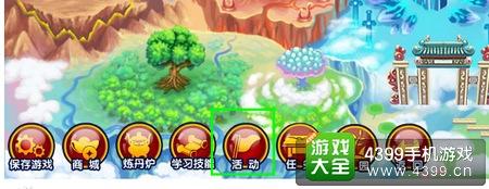 【五一活动】造梦3礼包兑换步骤