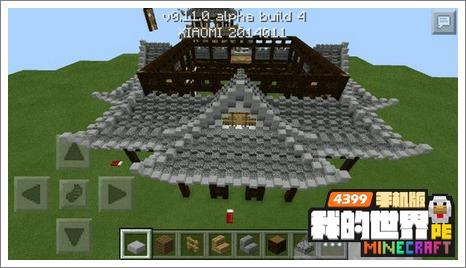 我的世界中式建筑教程 进阶建筑红亭