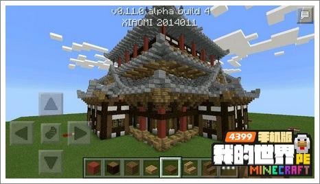 我的世界中式建筑教程