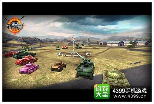 3D坦克争霸遭遇战