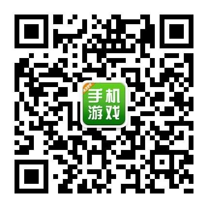 全民枪战2(枪友嘉年华)微信