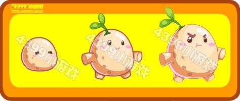 奥比岛香法土豆精灵图鉴
