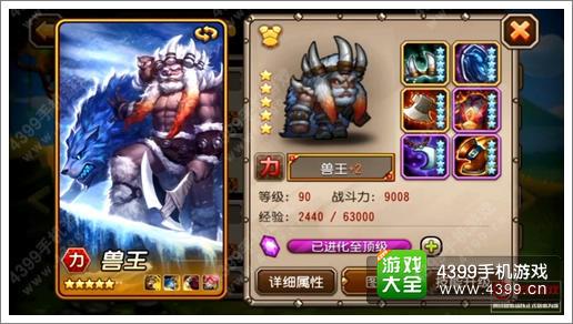 浙江十一选五走势图 1