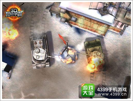 3D坦克争霸战术思想