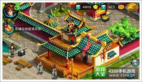 仙剑诀肃州