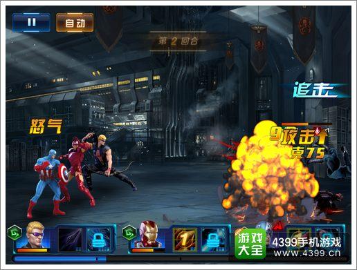 复仇者联盟终极英雄攻略