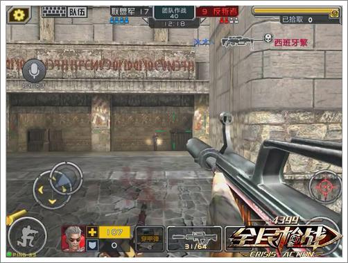 全民枪战2(枪友嘉年华)边贸城攻略