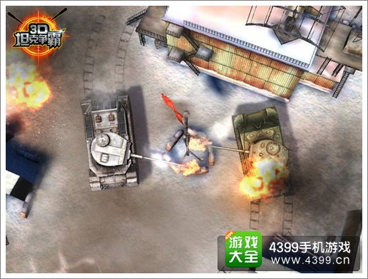 3D坦克争霸殊死一搏