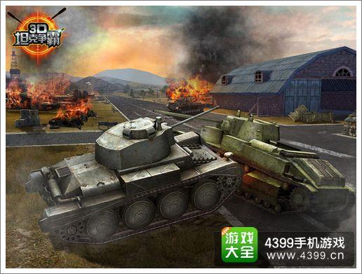 3D坦克争霸零容忍情况