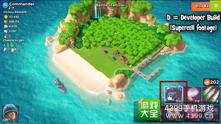海岛奇兵新技术