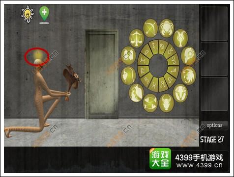 密室逃脱逃离30道神秘之门第27关怎么通关