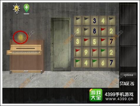 密室逃脱逃离30道神秘之门第28关怎么过