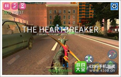 僵尸山羊Heartbreaker