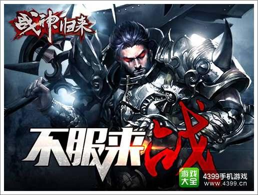 游戏职业分为战士、刺客、法师、弓手