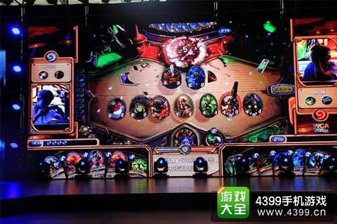 电子竞技的饕餮盛宴!wca嘉年华首日比赛现场报道
