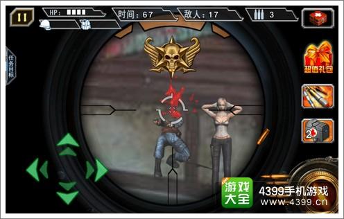 天天狙击2射击游戏