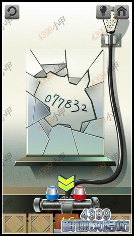 用锤子把玻璃敲碎