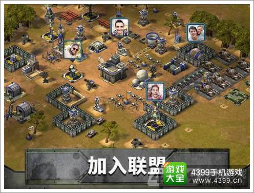 帝国联盟玩家互动