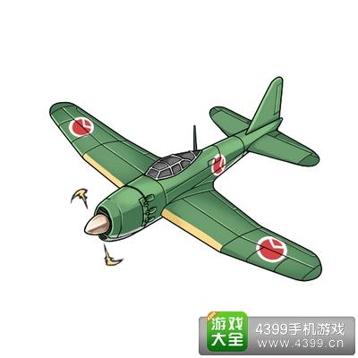 战舰少女6星飞机