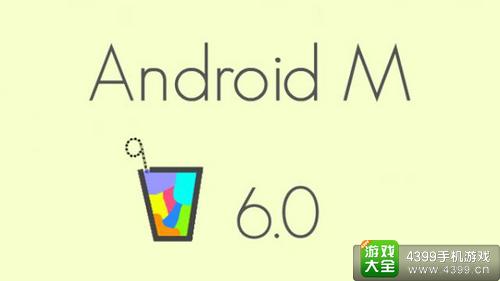 安卓6.0