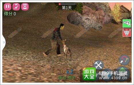 永利app 3