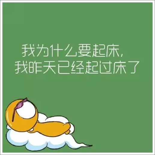 梦幻西游手游玩法介绍