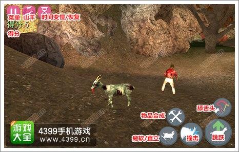 永利app 2