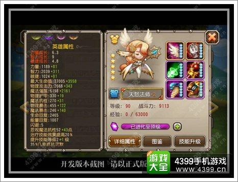刀塔传奇5月魂匣英雄天怒法师登场