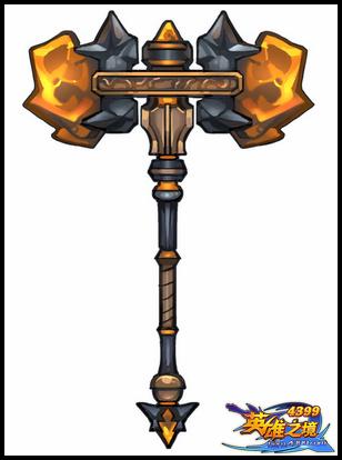 英雄之境熔岩之锤