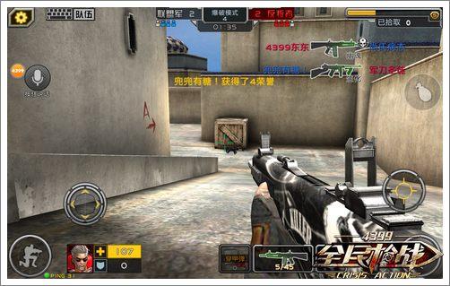 全民枪战2(枪友嘉年华)幽魂AA12重锤