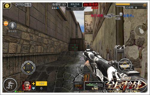 全民枪战2(枪友嘉年华)幽魂AA12重锤使用技巧